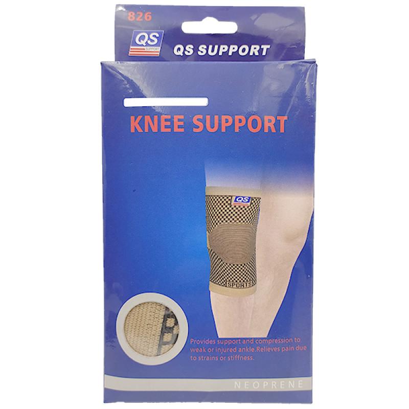 Бандаж для коленного сустава Knee Support 826