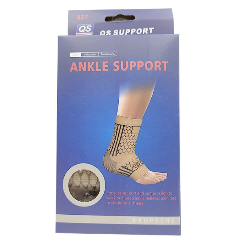 Голеностопный бандаж Ankle Support 827