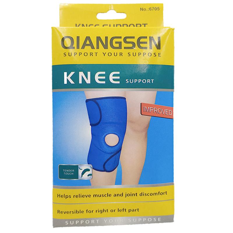 Бандаж для коленного сустава Giangsen