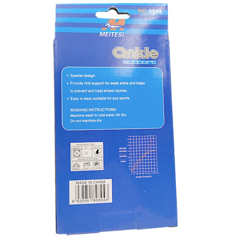 Голеностопный бандаж Ankle Support MEITSI 0804