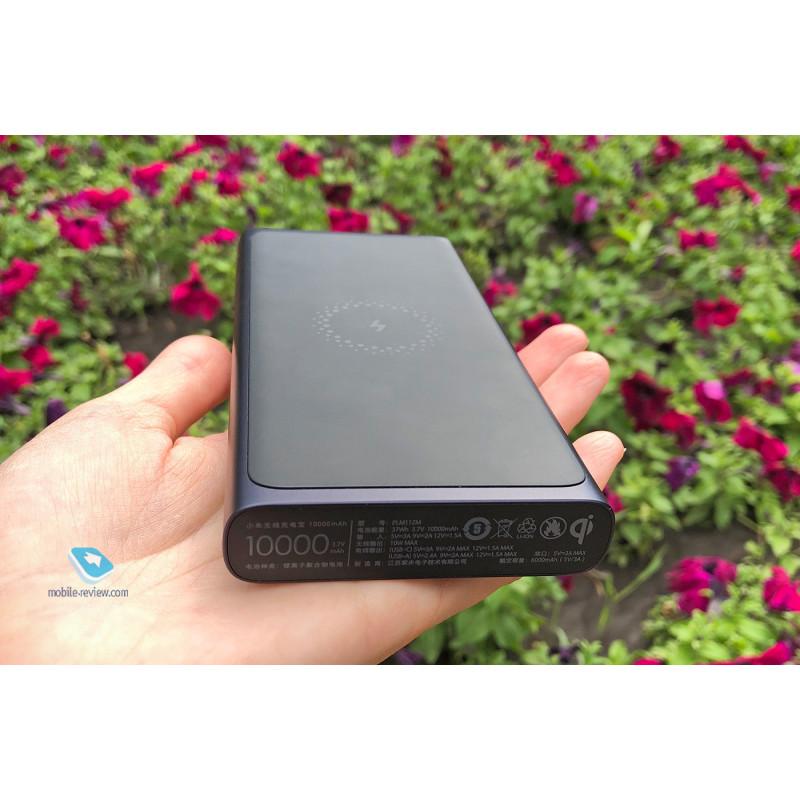 Аккумулятор Xiaomi Mi Wireless Power Bank Essential 10000 mAh