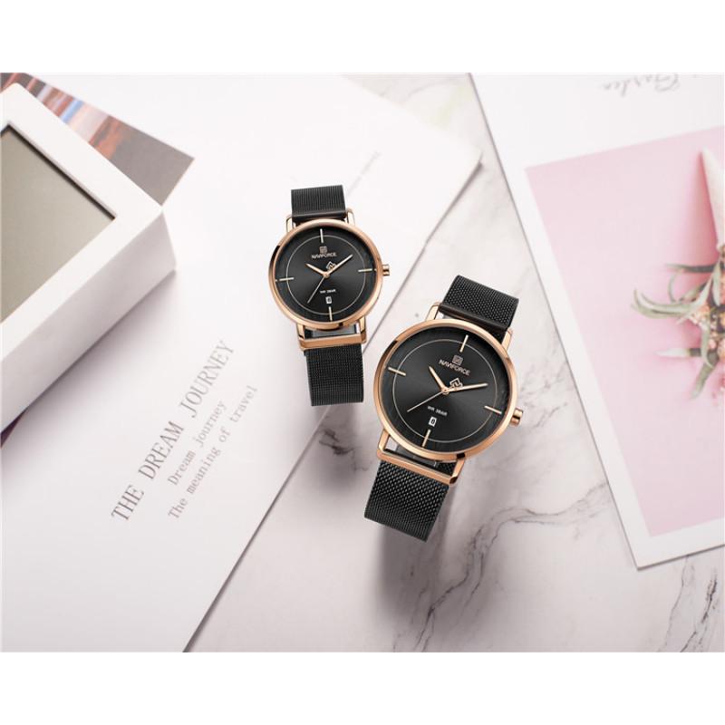 Парные часы Naviforce 3009 BG