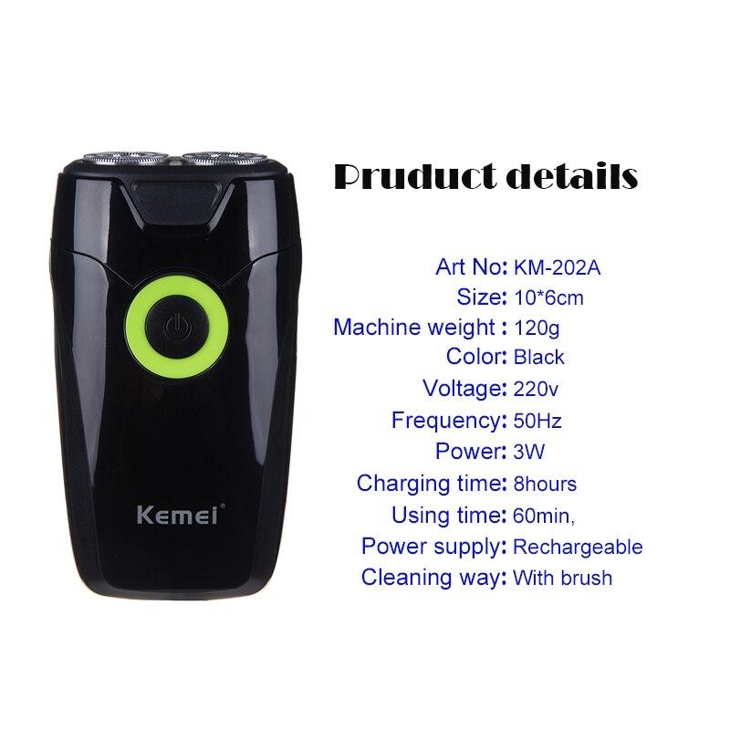 Kemei KM - 202A аккумуляторная бритва с двумя лезвиями, электрическая бритва - Чёрный